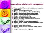leadership s relation with management