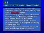 16 1 assessing the gains from trade