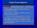 gains from imports