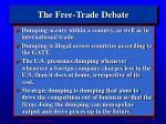 the free trade debate2