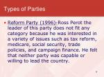 types of parties5