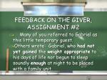 feedback on the giver assignment 2