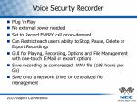 voice security recorder1