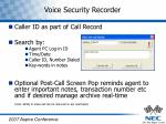 voice security recorder2