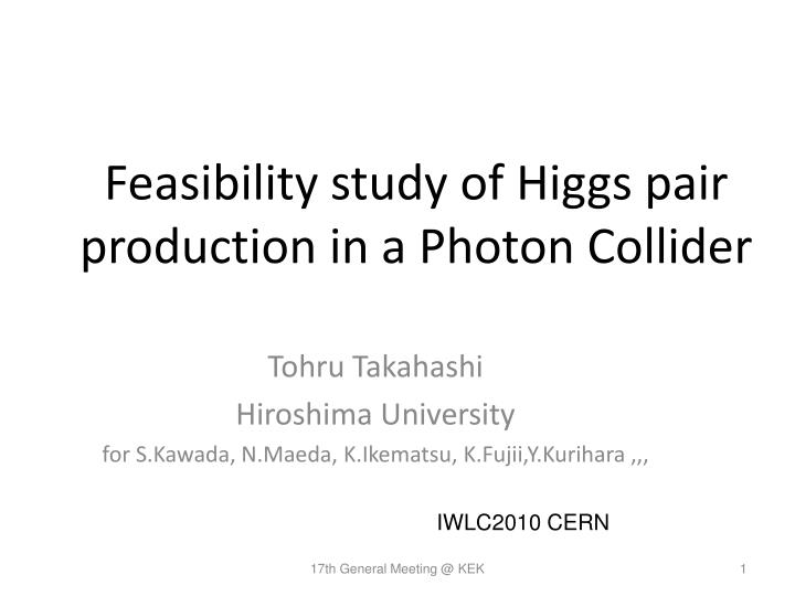 feasibility study of higgs pair production in a photon collider n.