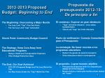 2012 2013 proposed budget beginning to end