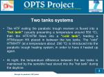 two tanks systems
