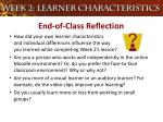 end of class reflection