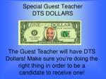 special guest teacher dts dollars