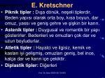 e kretschner