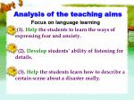 analysis of the teaching aims