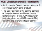 ncbi conserved domain text report