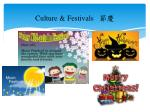 culture festivals