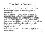 the policy dimension1