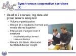 synchronous cooperative exercises 2