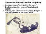greek contributions to modern geography
