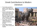 greek contributions to modern literature