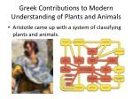 greek contributions to modern understanding of plants and animals