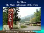 ita thao the main settlement of the thao