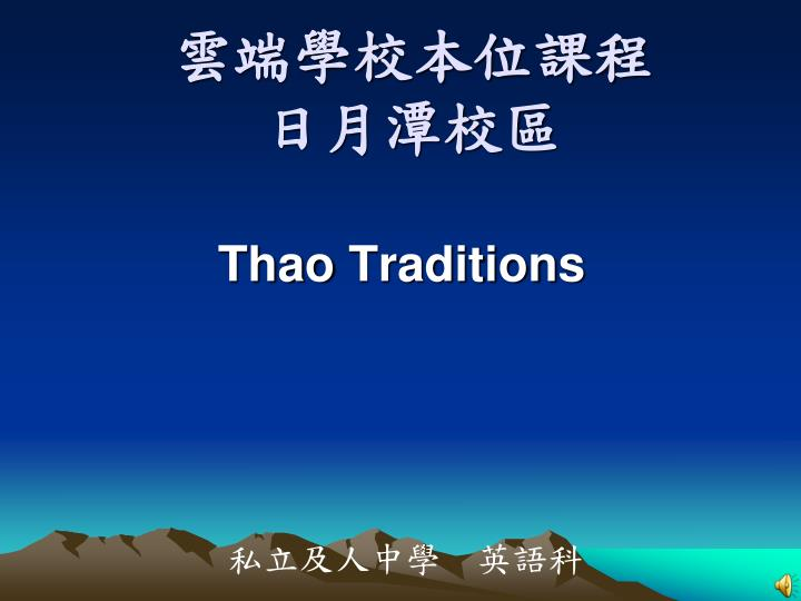 thao traditions n.