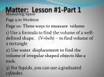 matter lesson 1 part 19