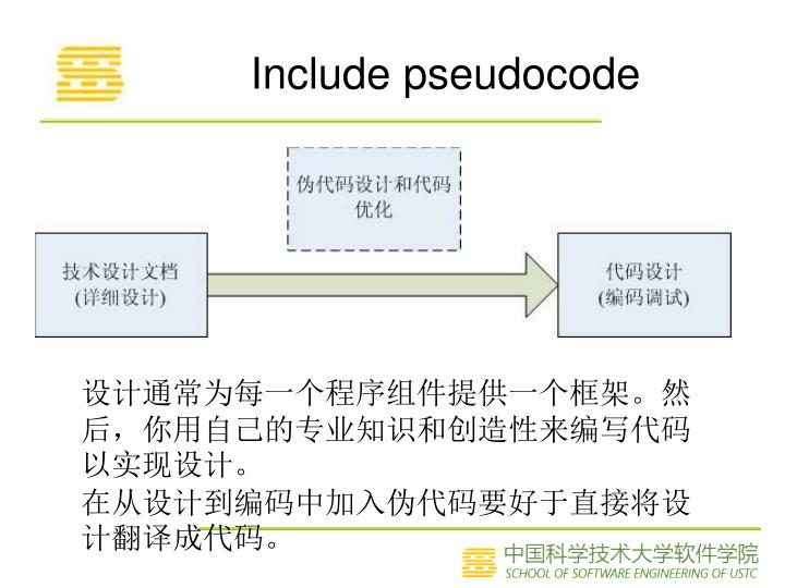 Include pseudocode