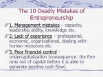 the 10 deadly mistakes of entrepreneurship