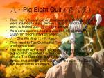 pig eight quit