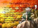the cattle devil king1