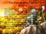 the monkey king disturb the heaven