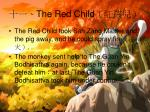 the red child