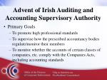 advent of irish auditing and accounting supervisory authority