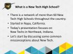 what is a new tech high school1