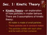 sec 1 kinetic theory