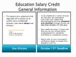 education salary credit general information