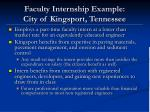 faculty internship example city of kingsport tennessee
