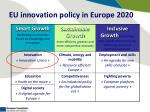 eu innovation policy in europe 2020