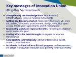 key messages of innovation union altogether 34 commitments