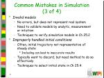 common mistakes in simulation 3 of 4