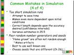 common mistakes in simulation 4 of 4