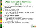 model verification techniques 1 of 3