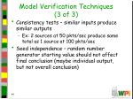 model verification techniques 3 of 3