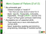 more causes of failure 2 of 2