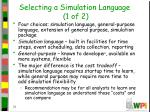 selecting a simulation language 1 of 2