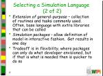 selecting a simulation language 2 of 2