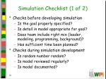 simulation checklist 1 of 2