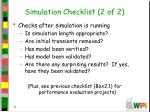 simulation checklist 2 of 2