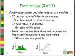 terminology 3 of 7