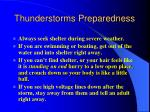 thunderstorms preparedness