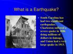 what is a earthquake